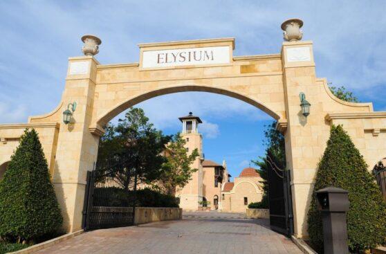 Въезд в отель Elysium, Пафос, Кипр