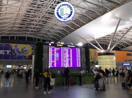 Аэропорт Борисполь, терминал Д