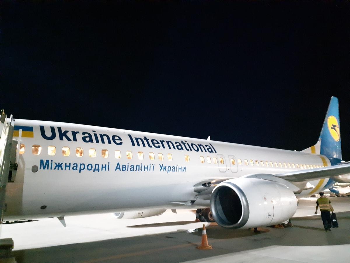 Самолет МАУ в Египет