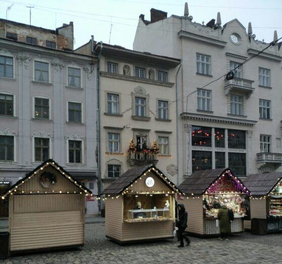 Центр Львова, Украина
