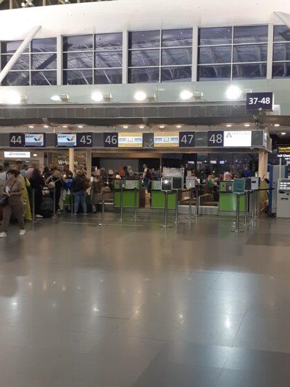Аэропорт Борисполь, Fast Line